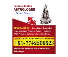 "INDIA""S FAMOUS ASTROLOGER SUMIT SHASTRI +91 7742306623"